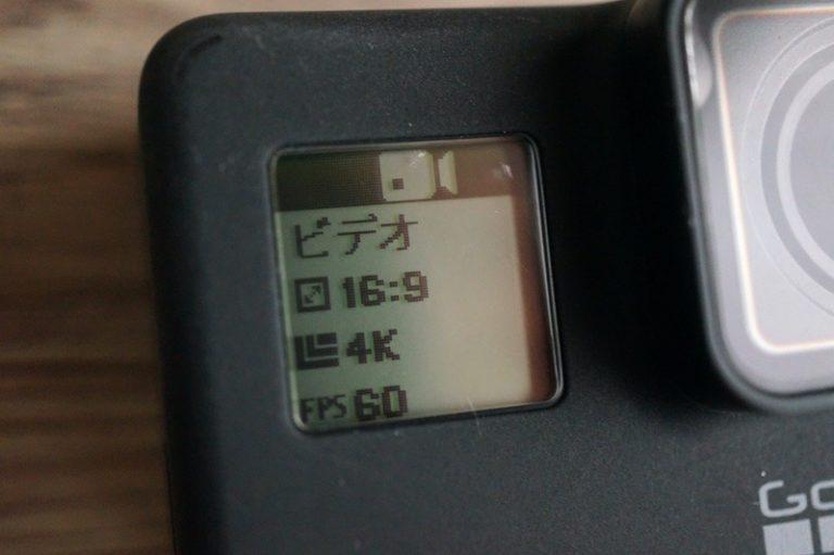 画面ロック中の撮影設定変更