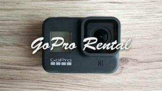 GoProのレンタル