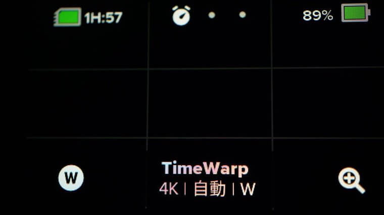 HERO8でのタイムワープ画面