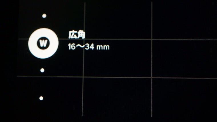 GoPro HERO8 Blackでのショートカットボタン