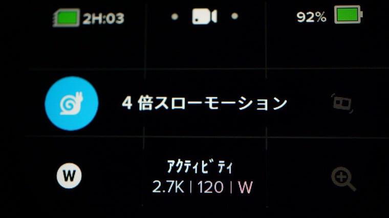 GoPro HERO8 Blackでビデオモードでのショートカットボタン