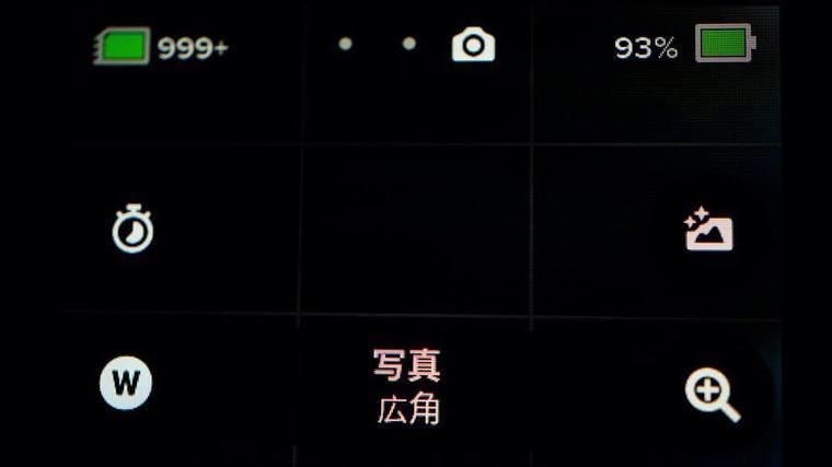 HERO8の画面に配置されたショートカットアイコン