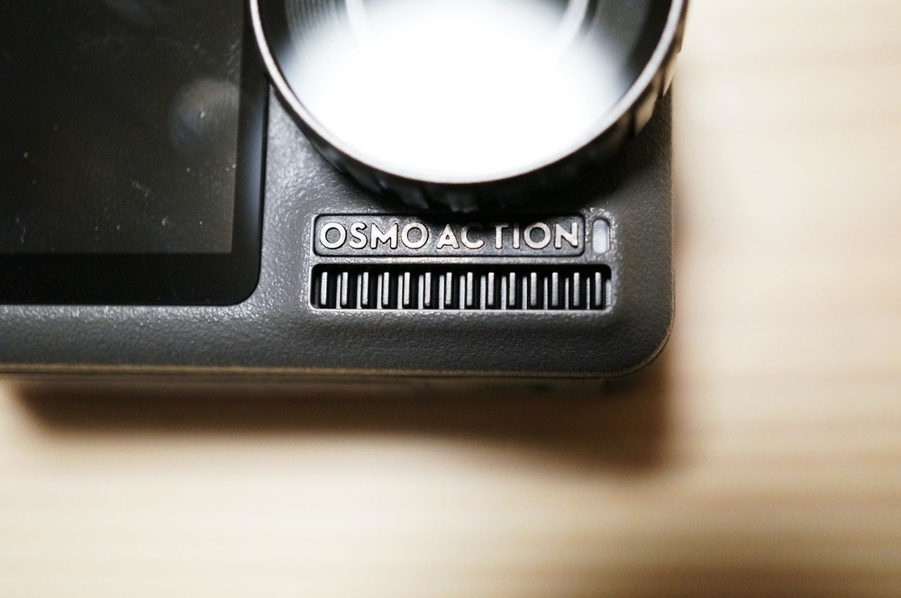Osmo Actionの排熱エリア