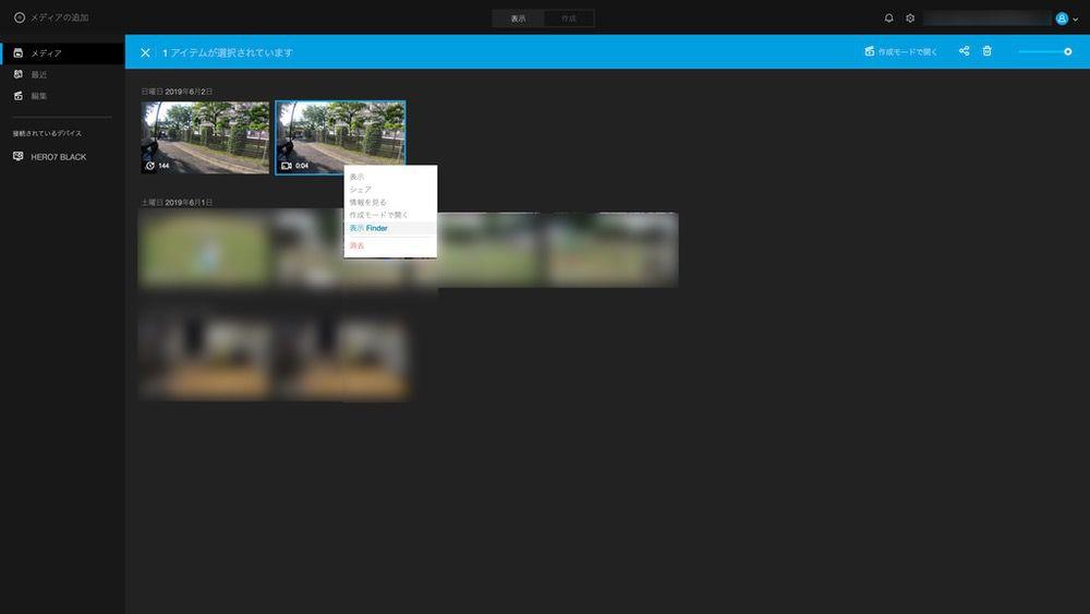 タイムラプス動画の追加画面
