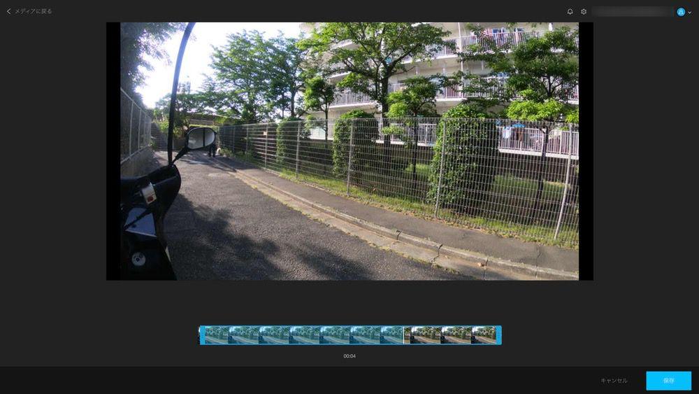 タイムラプス写真のトリミング画面