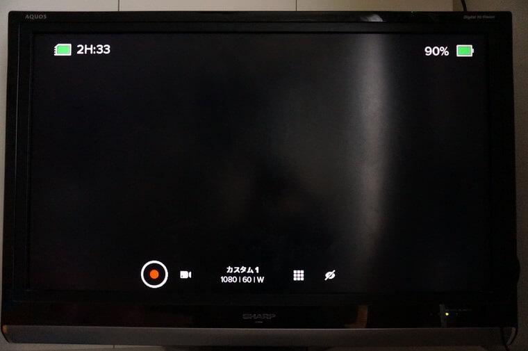 モニター撮影の画面