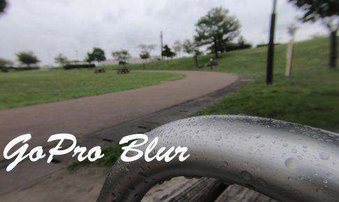 GoPro Blur