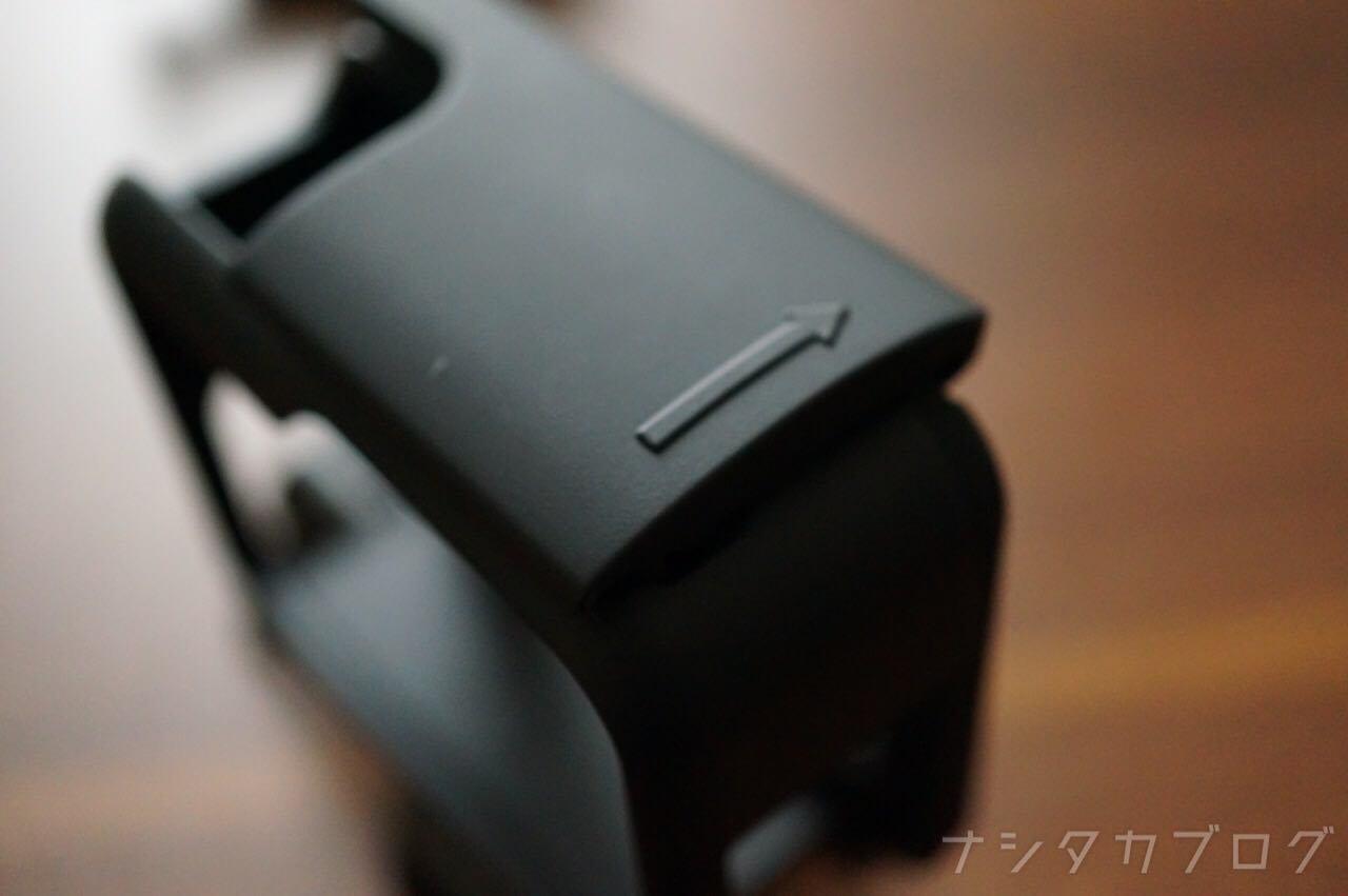 ディヤードフレームケースの上部の爪部分