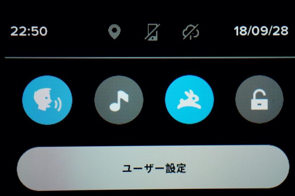 HERO7 blackのダッシュボード画面