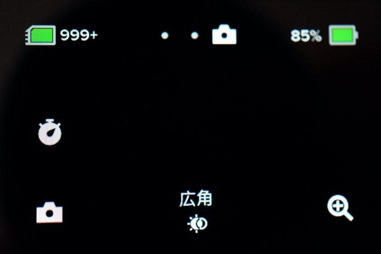 HERO7 Blackの写真撮影画面