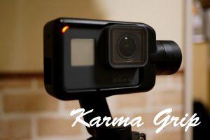 GoPro純正ジンバルのカルマグリップ