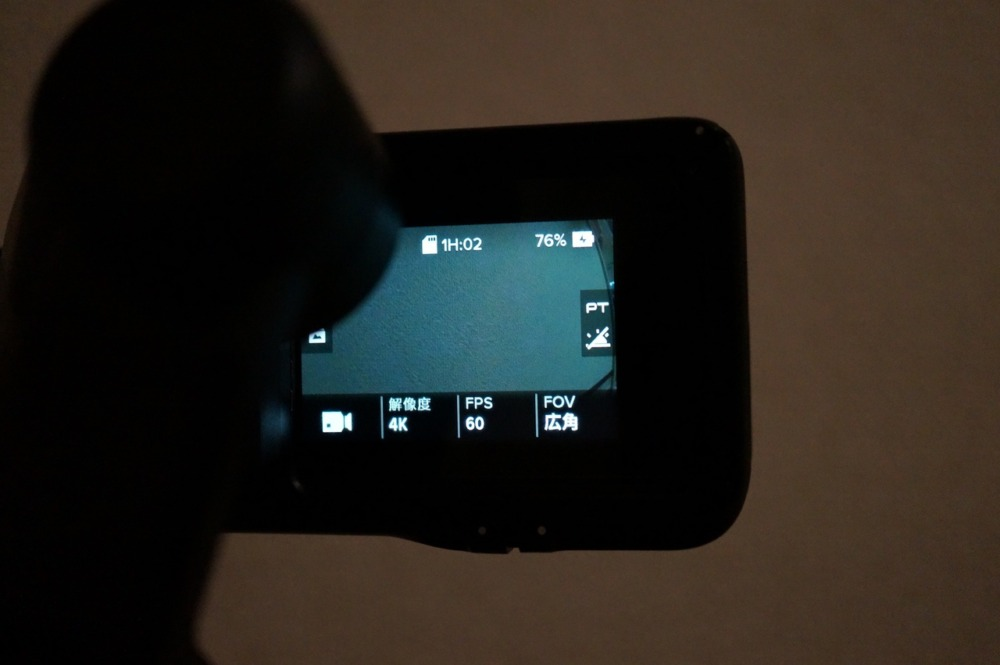 カルマグリップで充電中のGoPro
