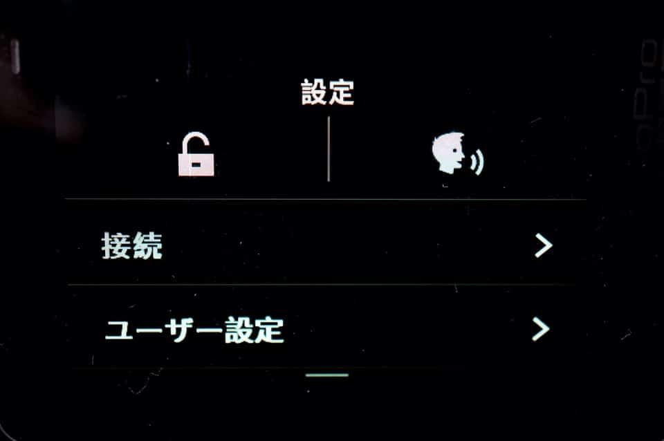 ゴープロ本体の設定画面