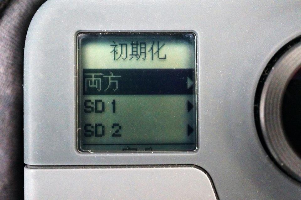 フュージョンのフォーマットするSDカードの選択画面