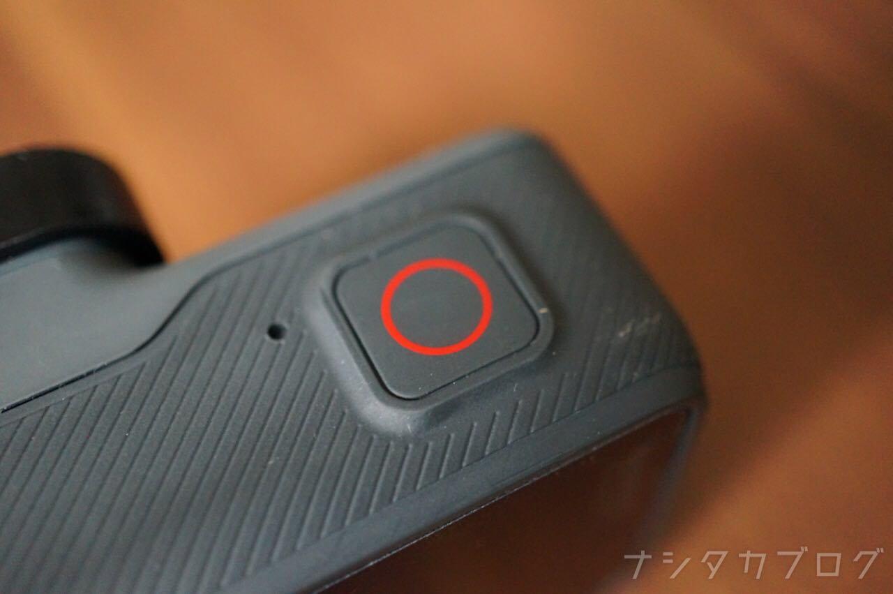 録画ボタンでのシンプルコントロール
