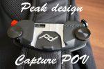 Peak design Capture POV