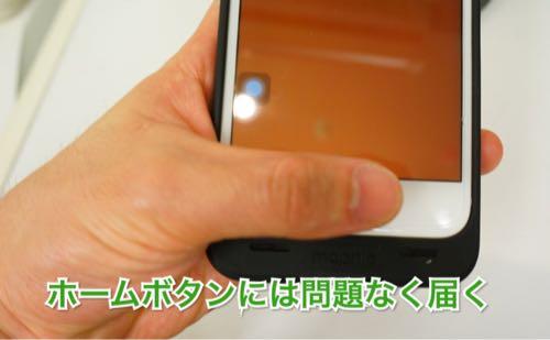 親指を開いてホームボタンを押している写真