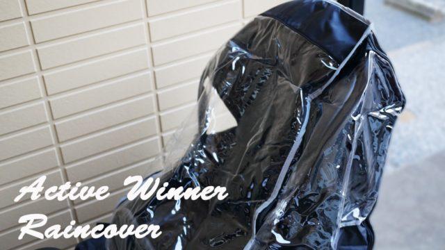 Active Winner Raincover