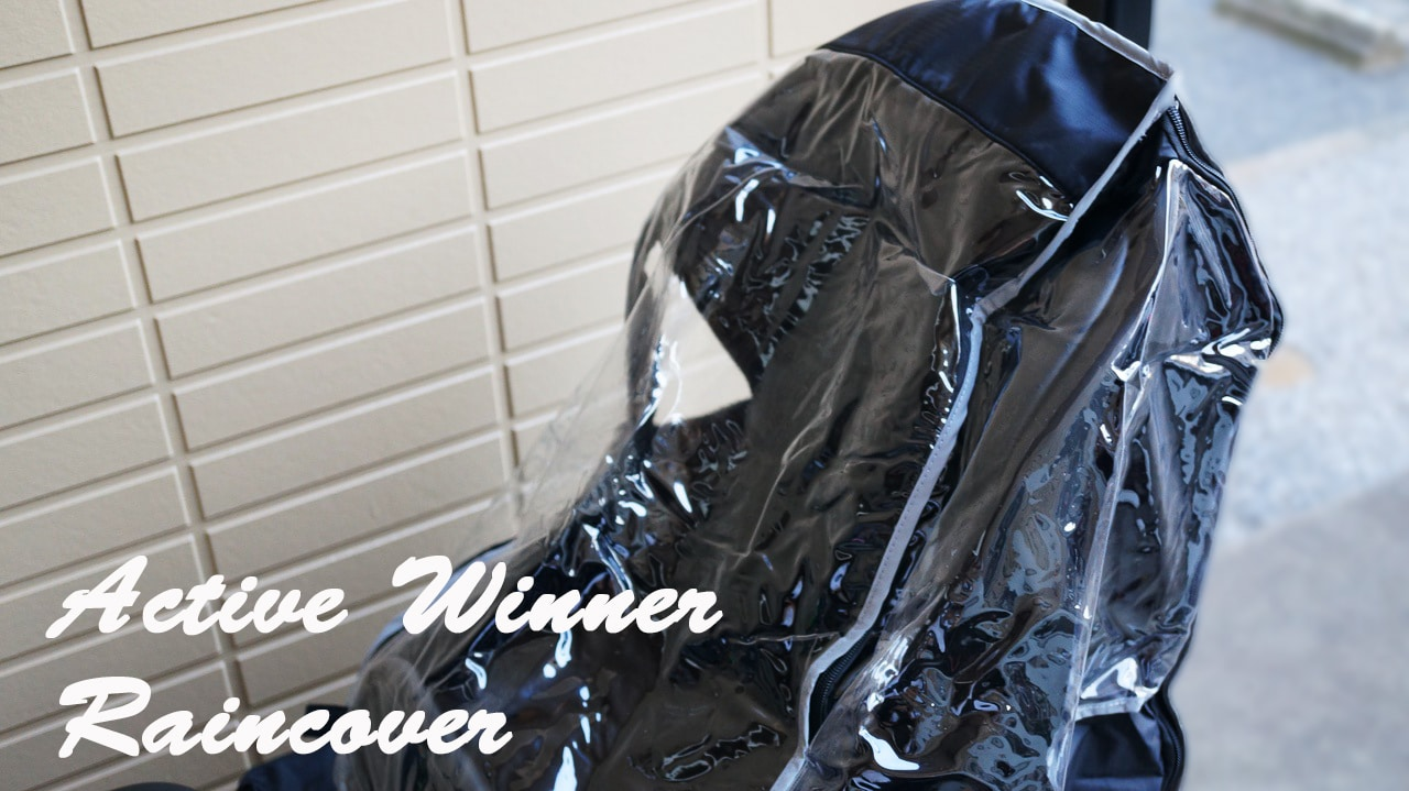 Active Winner Raincover