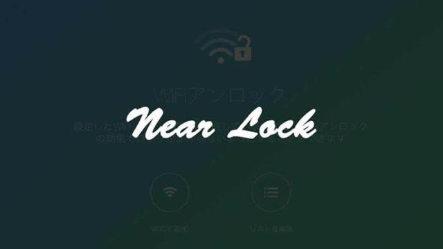 Near Lock