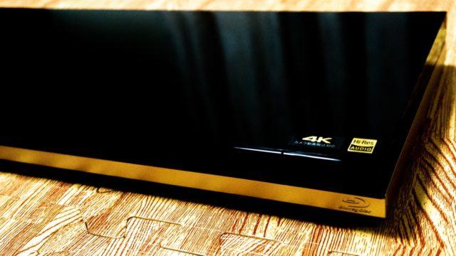 ソニーのブルーレイレコーダーBDZ-ZW1500