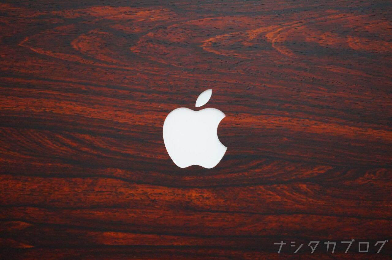 木目のリンゴマーク正面