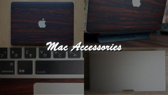 MacBook Proのおすすめアクセサリー