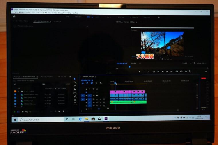 DAIV 5N-OLEDのPremiere編集画面