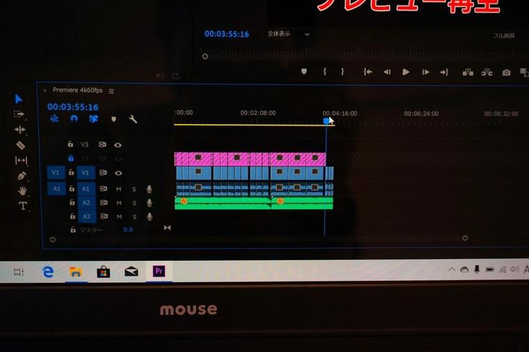 DAIV 5N-OLEDのPremiereタイムライン画面