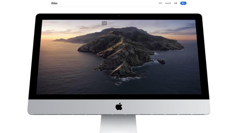 Appleストアの画面