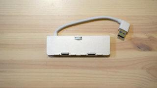 AnikksのiMac用USBハブ