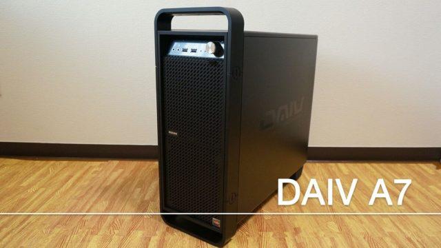 DAIV A7